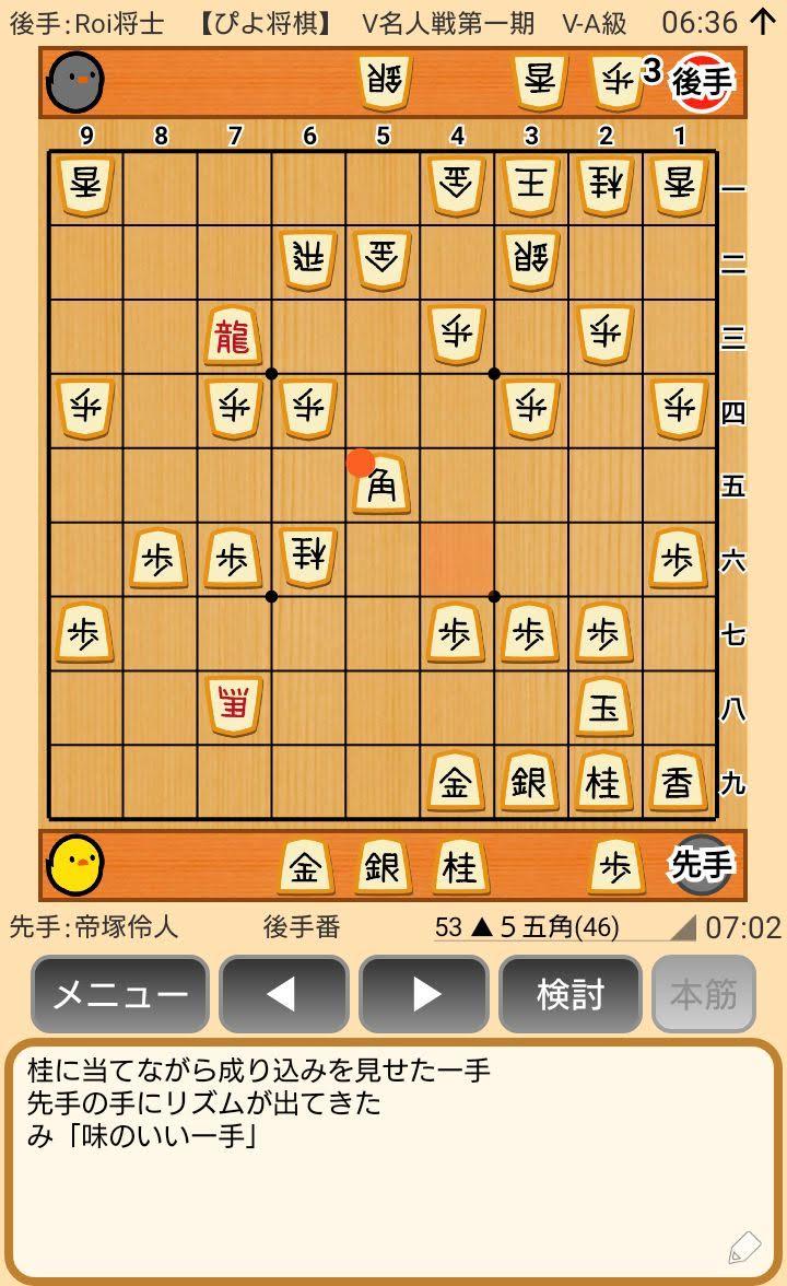 f:id:kisamoko:20200420211159j:plain