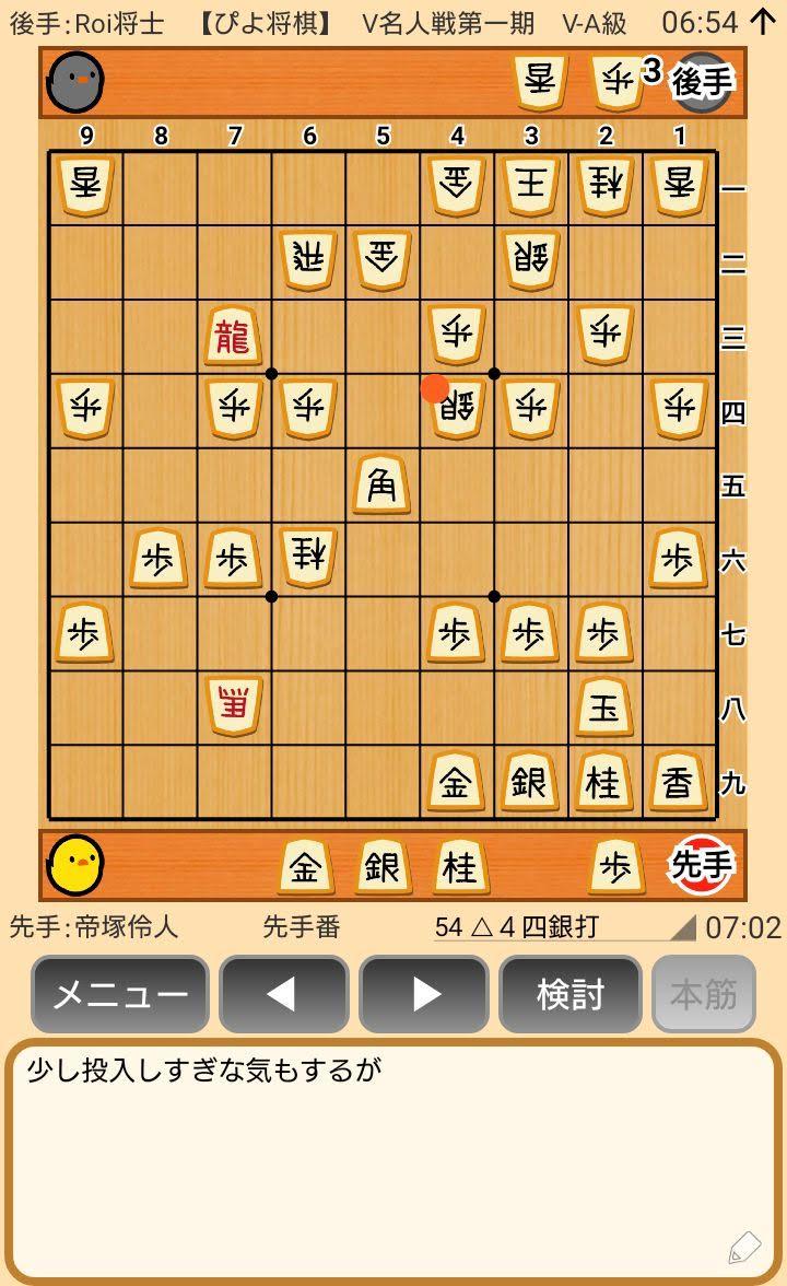 f:id:kisamoko:20200420211202j:plain