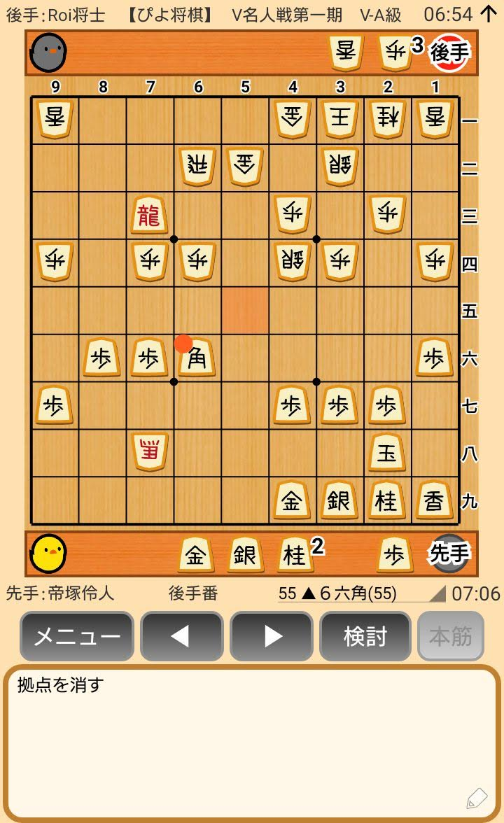 f:id:kisamoko:20200420211206j:plain