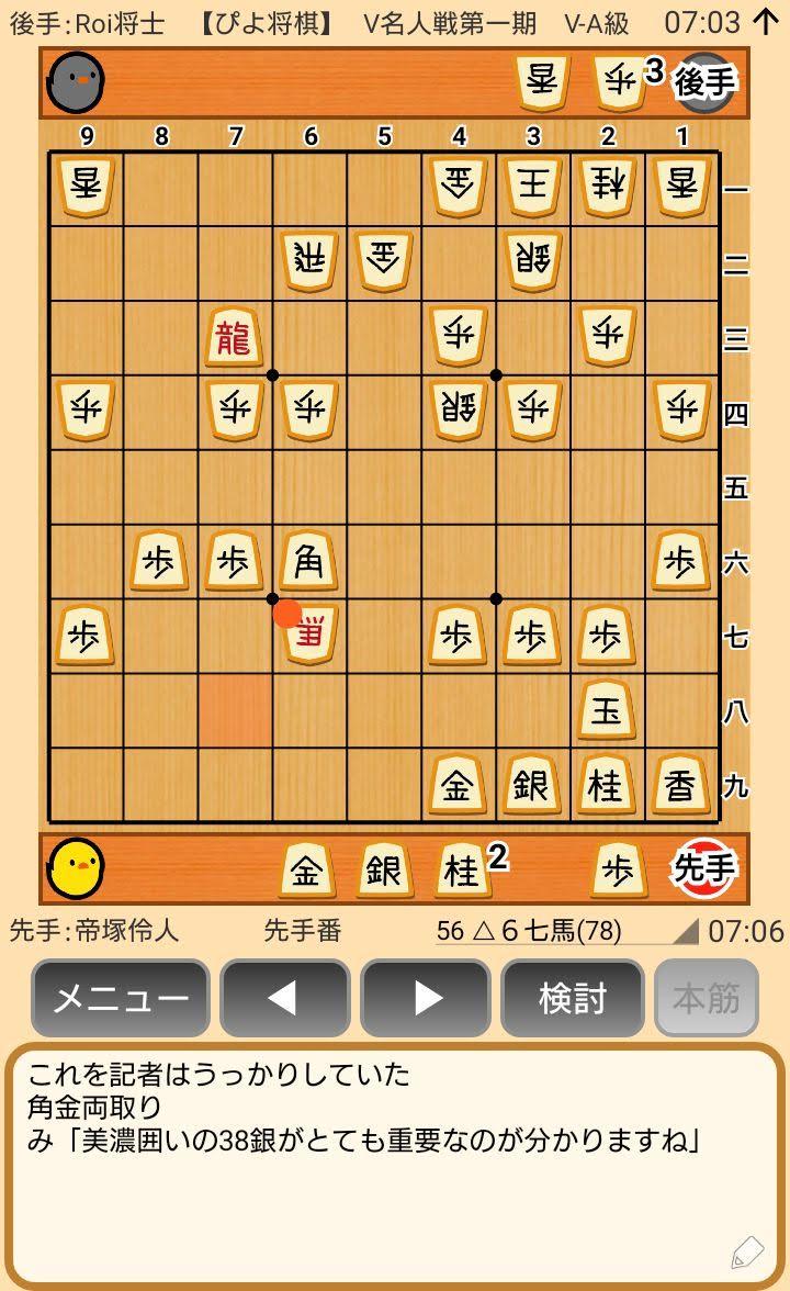 f:id:kisamoko:20200420211209j:plain