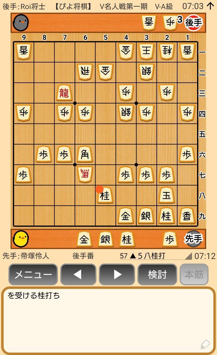 f:id:kisamoko:20200420211213j:plain