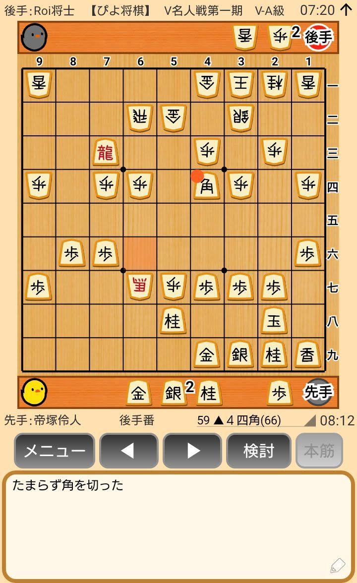 f:id:kisamoko:20200420211220j:plain