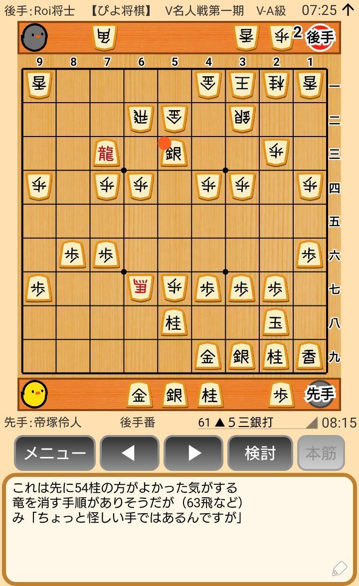f:id:kisamoko:20200420211224j:plain
