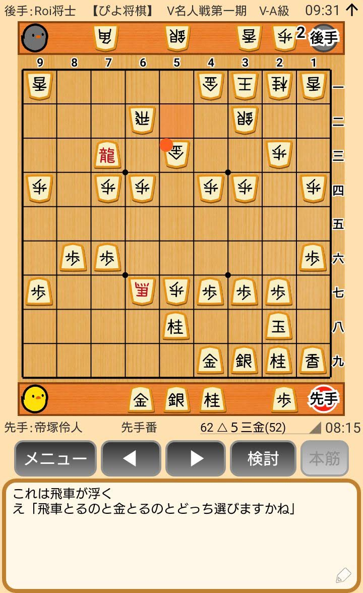 f:id:kisamoko:20200420211228j:plain