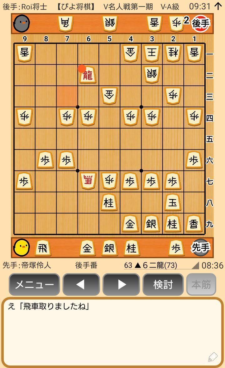 f:id:kisamoko:20200420211231j:plain