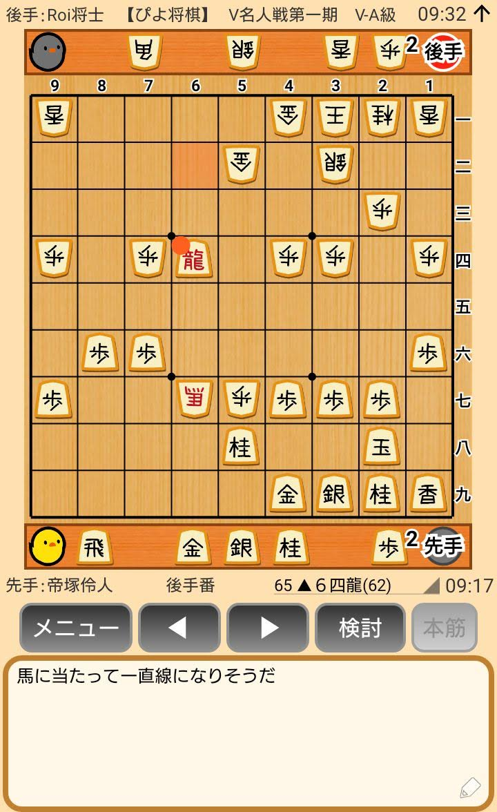 f:id:kisamoko:20200420211234j:plain