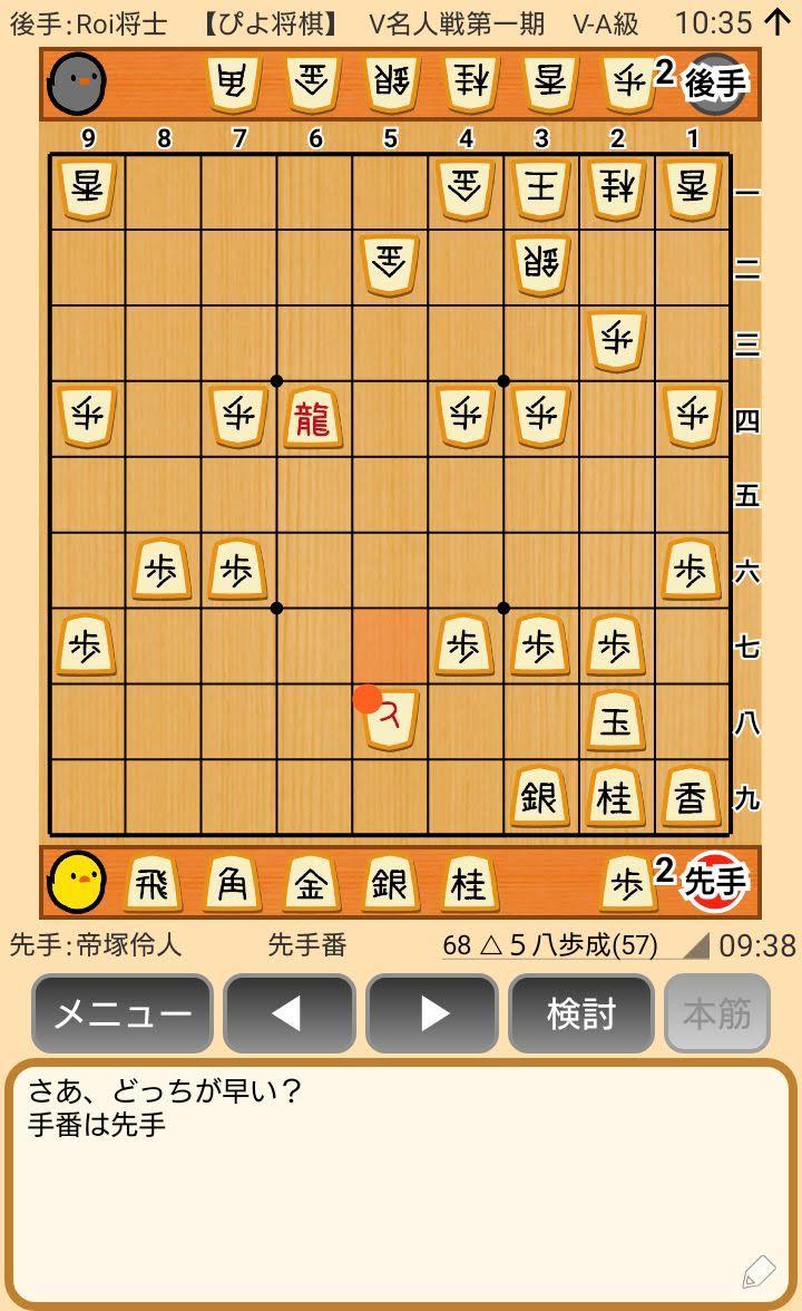 f:id:kisamoko:20200420211238j:plain