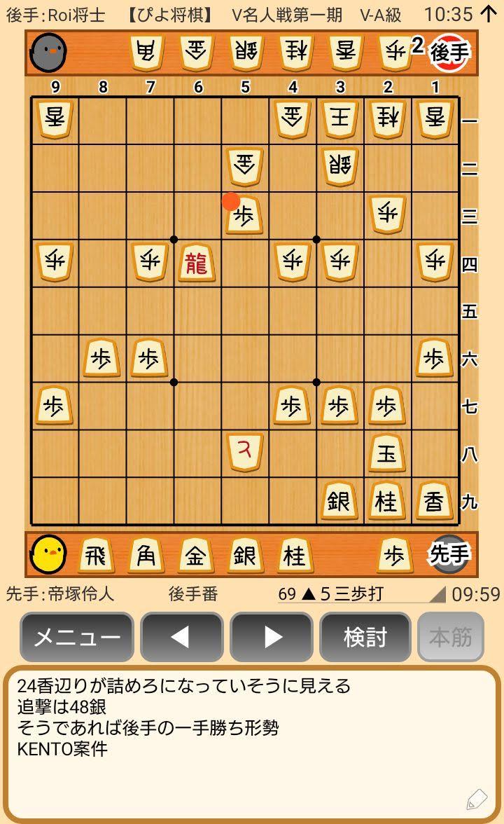 f:id:kisamoko:20200420211241j:plain