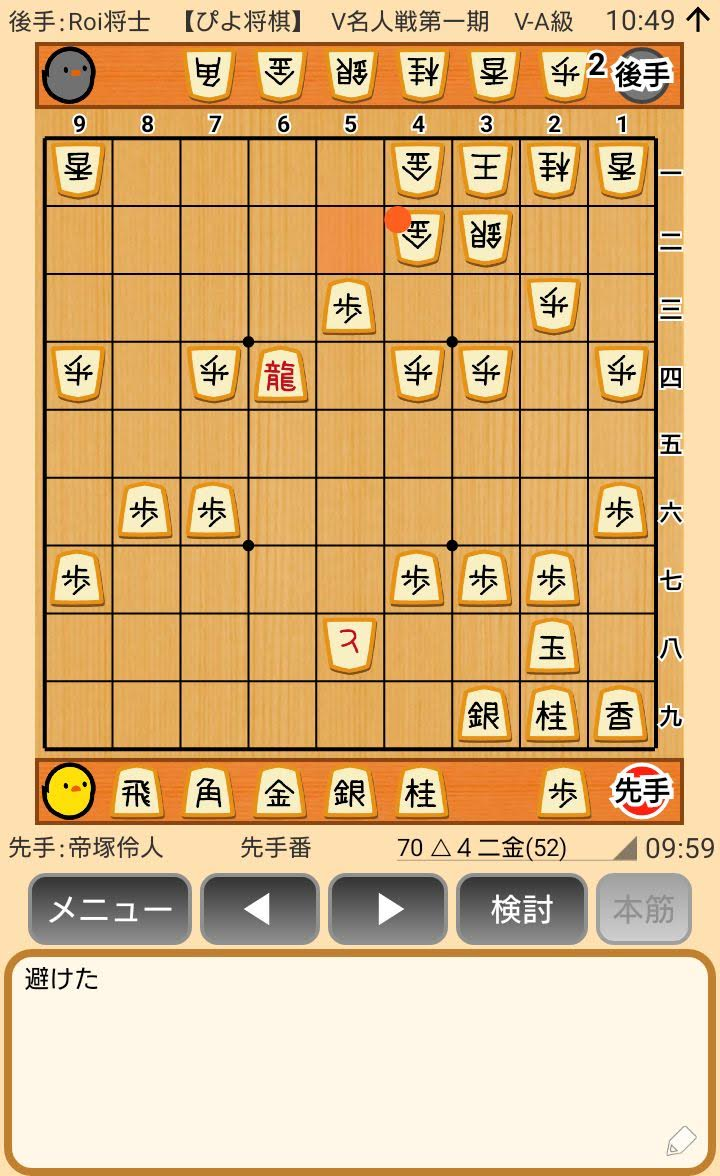 f:id:kisamoko:20200420211245j:plain