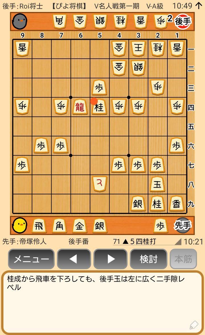 f:id:kisamoko:20200420211248j:plain