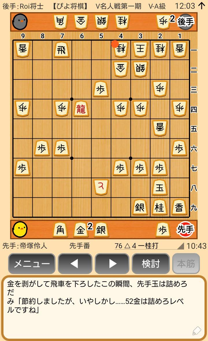 f:id:kisamoko:20200420211255j:plain