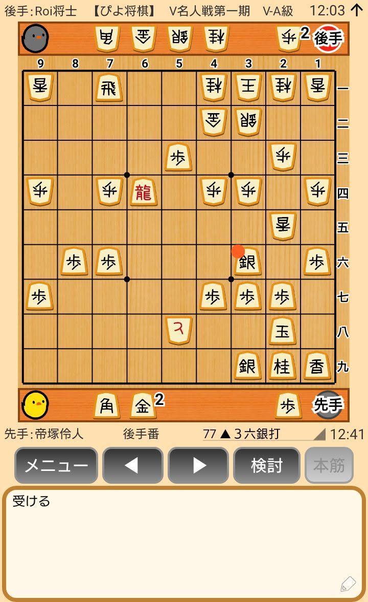f:id:kisamoko:20200420211258j:plain