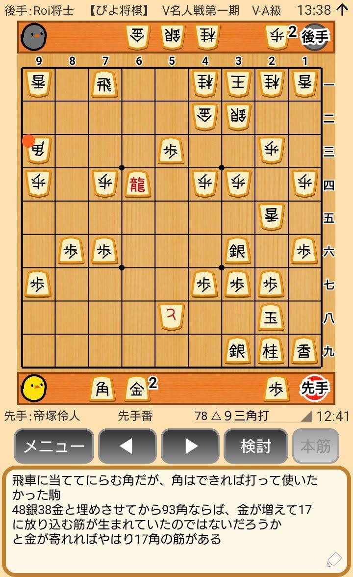f:id:kisamoko:20200420211302j:plain
