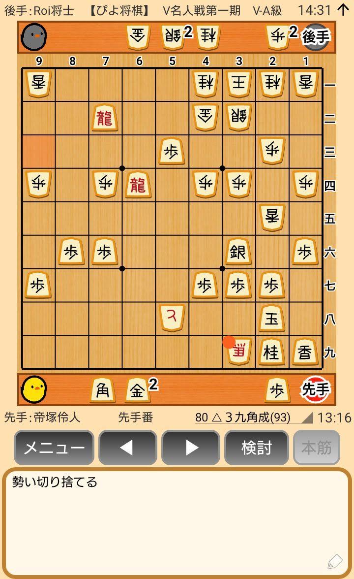 f:id:kisamoko:20200420211306j:plain