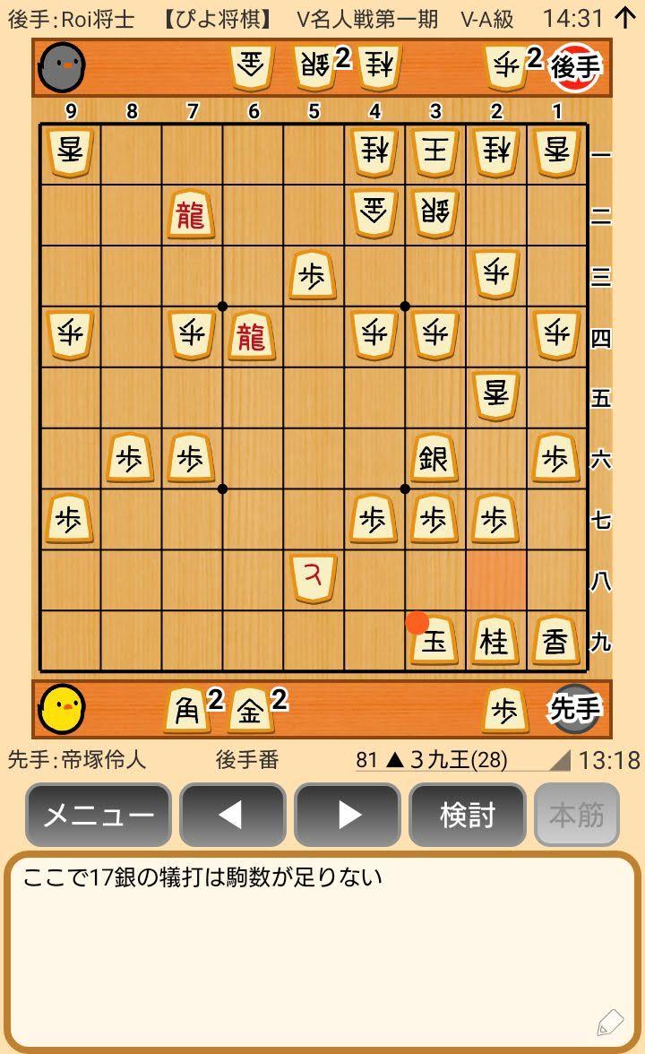 f:id:kisamoko:20200420211309j:plain