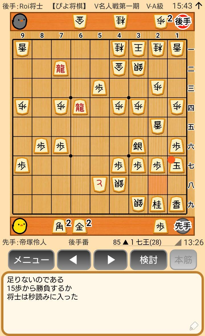 f:id:kisamoko:20200420211313j:plain