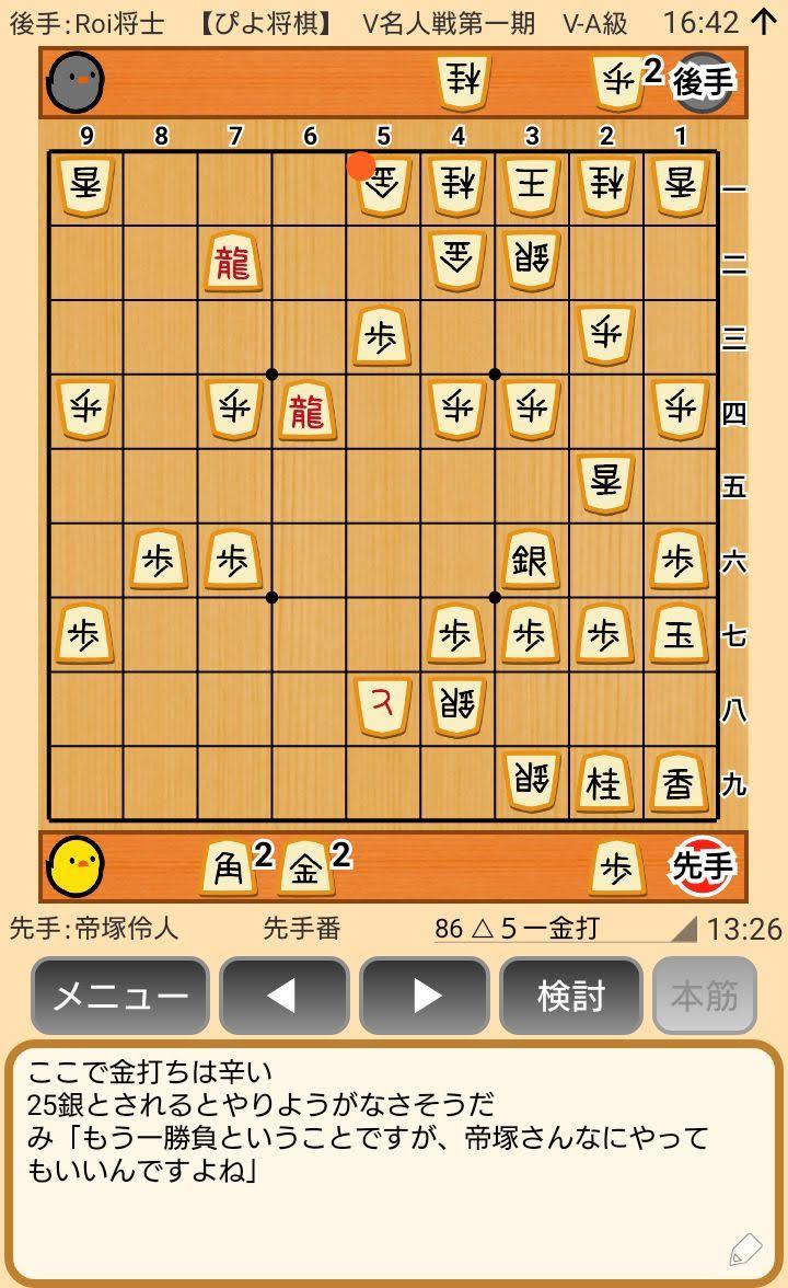 f:id:kisamoko:20200420211316j:plain