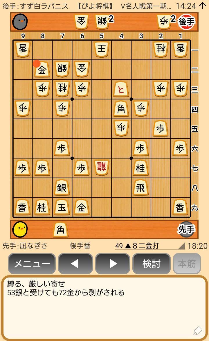 f:id:kisamoko:20200423225502j:plain