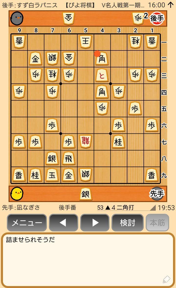 f:id:kisamoko:20200423225507j:plain