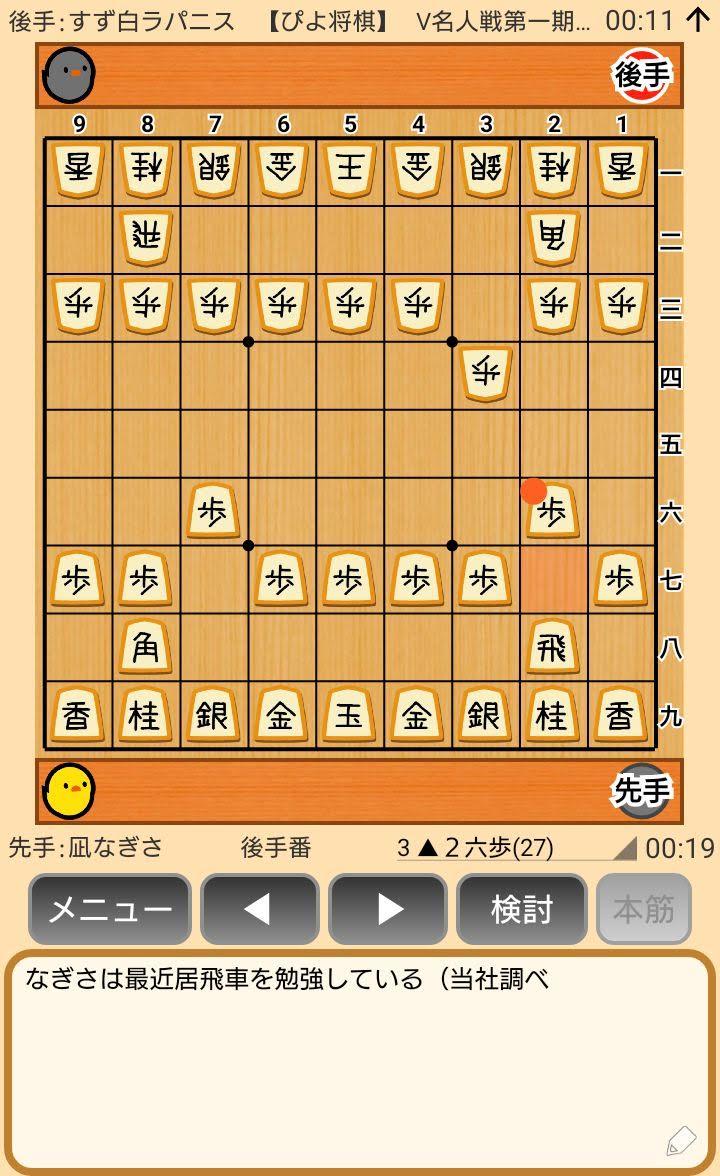 f:id:kisamoko:20200423225515j:plain