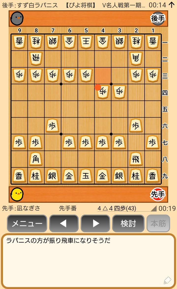 f:id:kisamoko:20200423225517j:plain