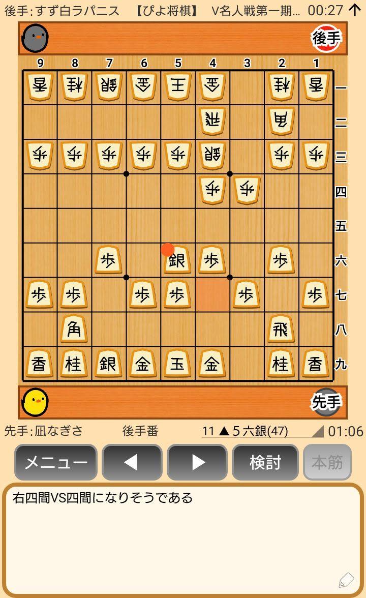 f:id:kisamoko:20200423225528j:plain