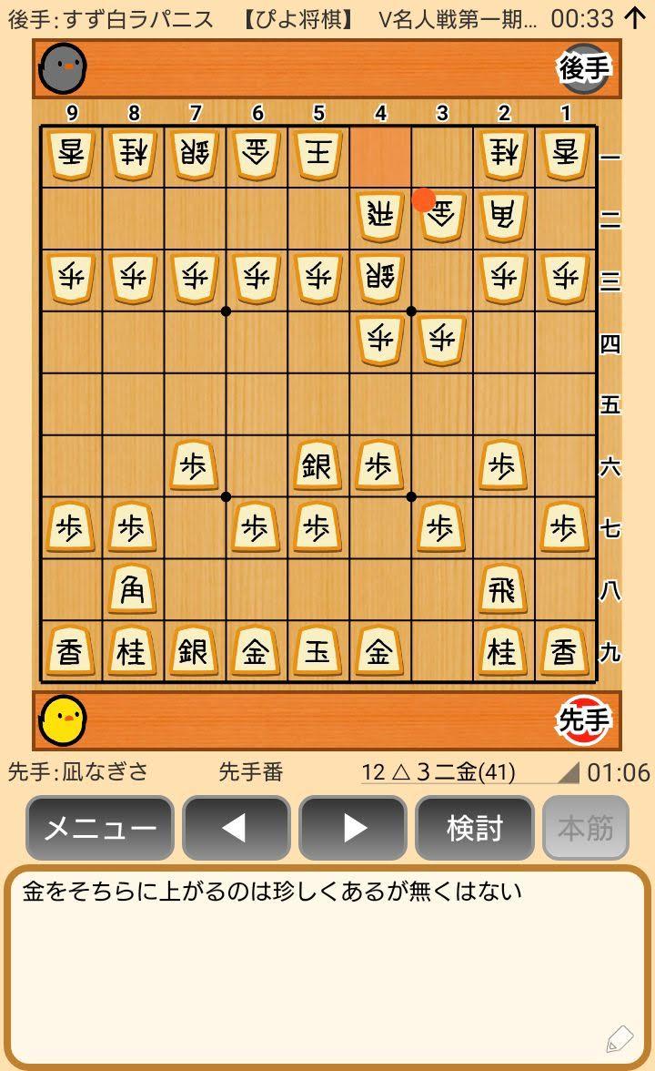 f:id:kisamoko:20200423225532j:plain