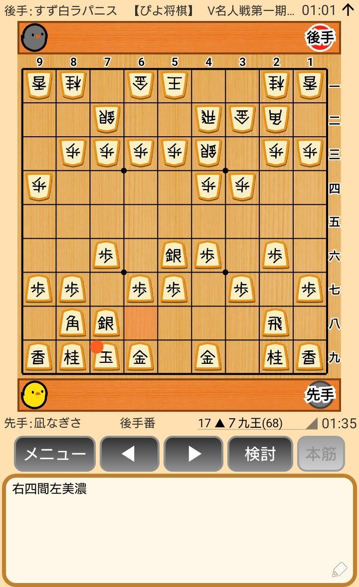 f:id:kisamoko:20200423225536j:plain