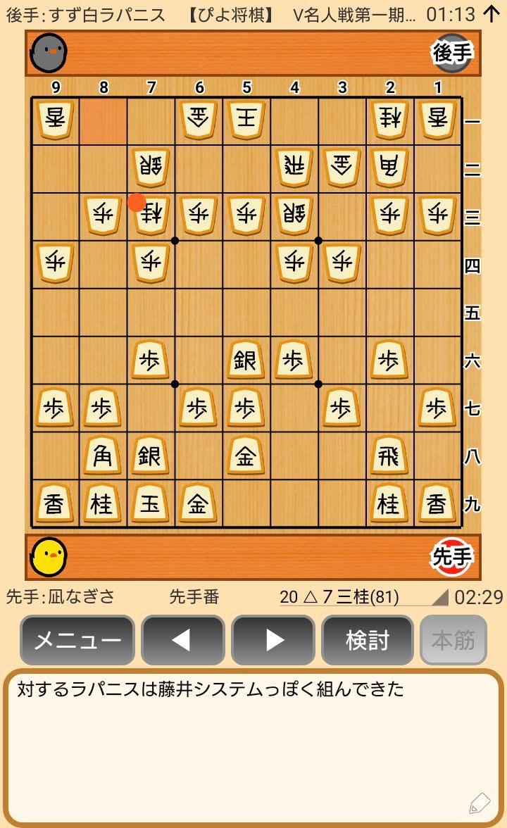 f:id:kisamoko:20200423225540j:plain