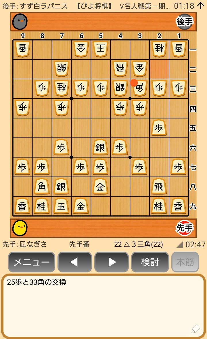 f:id:kisamoko:20200423225544j:plain