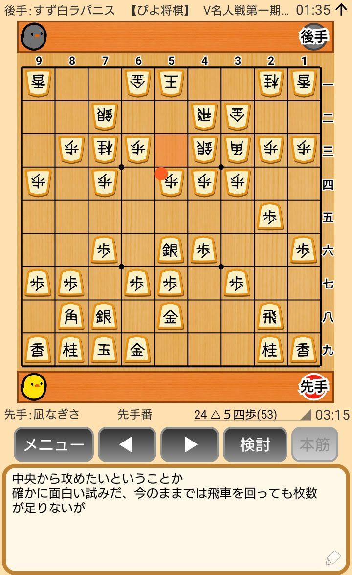 f:id:kisamoko:20200423225547j:plain