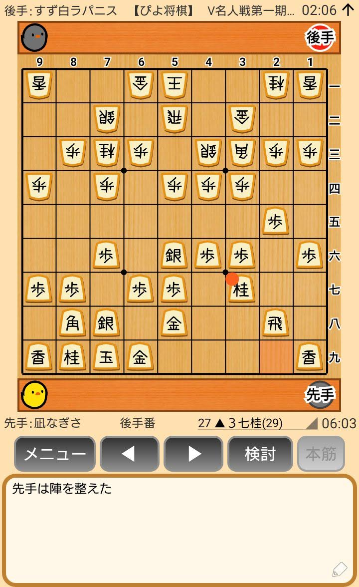 f:id:kisamoko:20200423225551j:plain