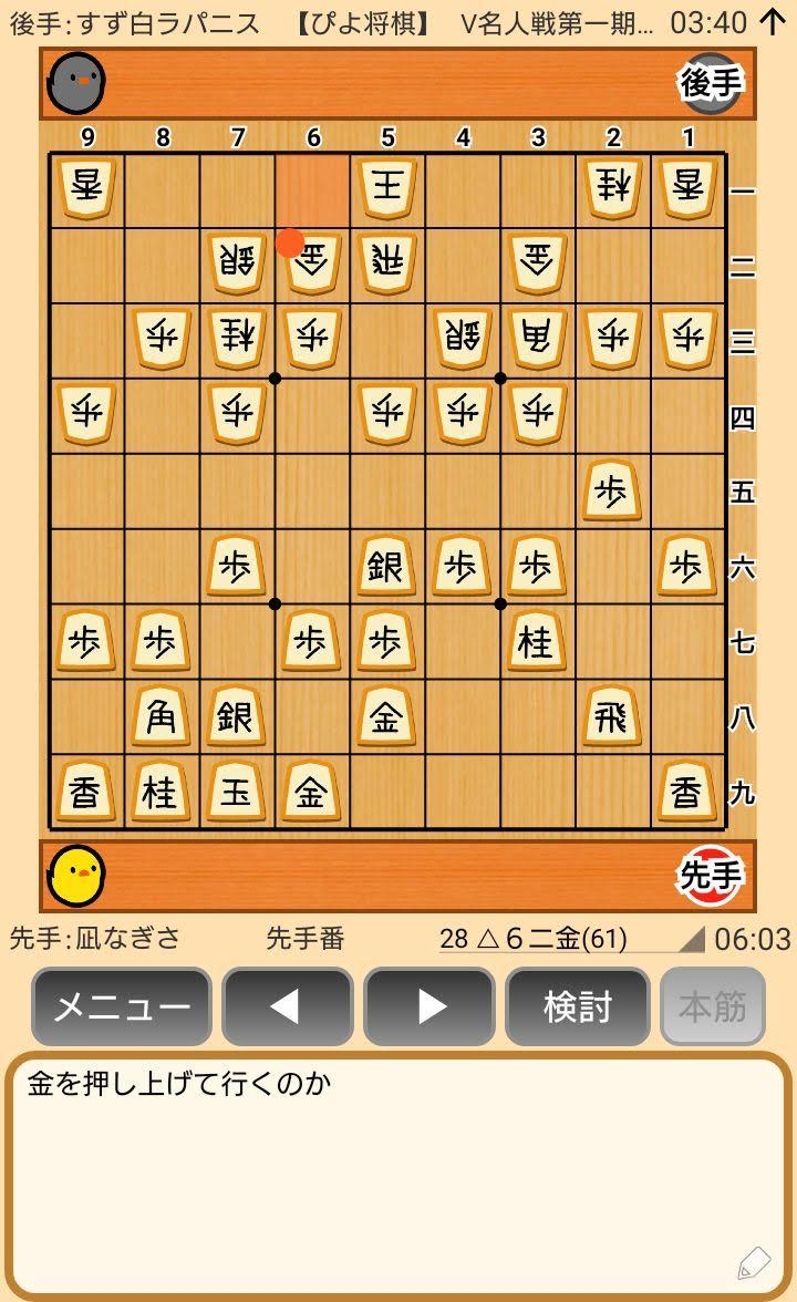 f:id:kisamoko:20200423225554j:plain