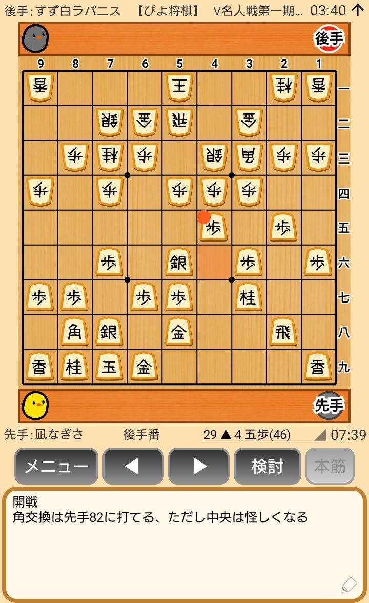 f:id:kisamoko:20200423225559j:plain