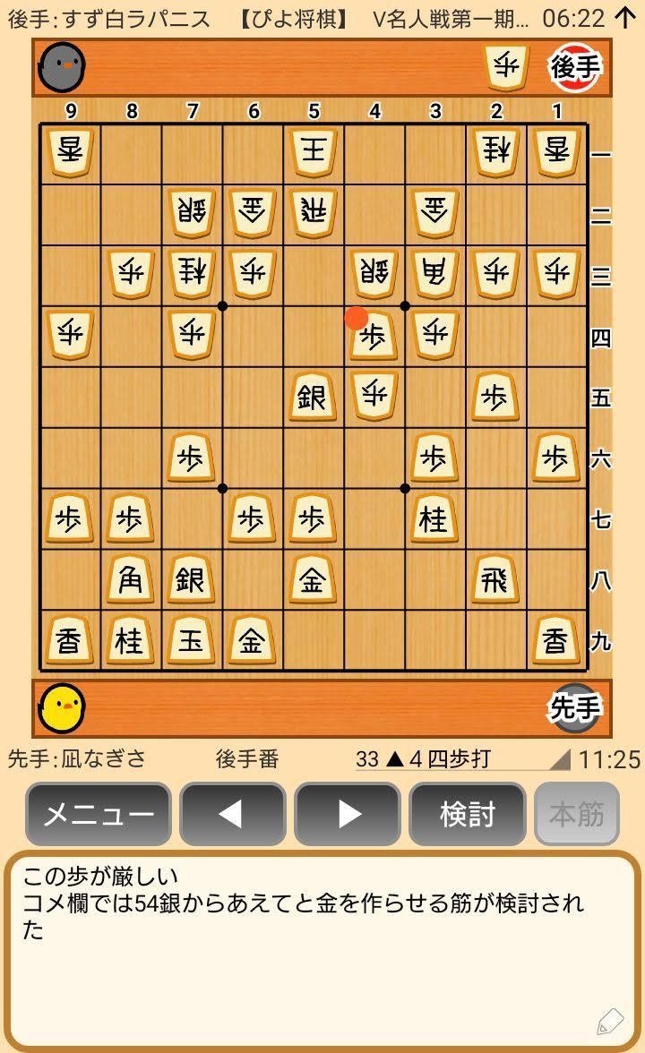 f:id:kisamoko:20200423225607j:plain
