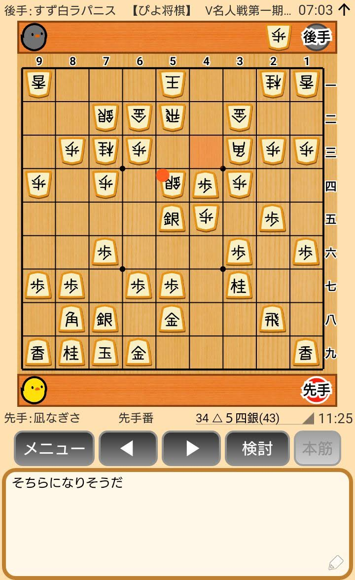 f:id:kisamoko:20200423225610j:plain