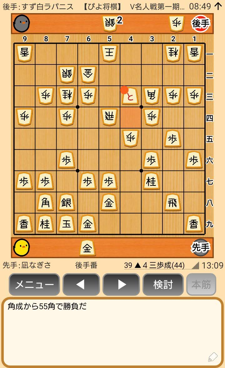 f:id:kisamoko:20200423225617j:plain