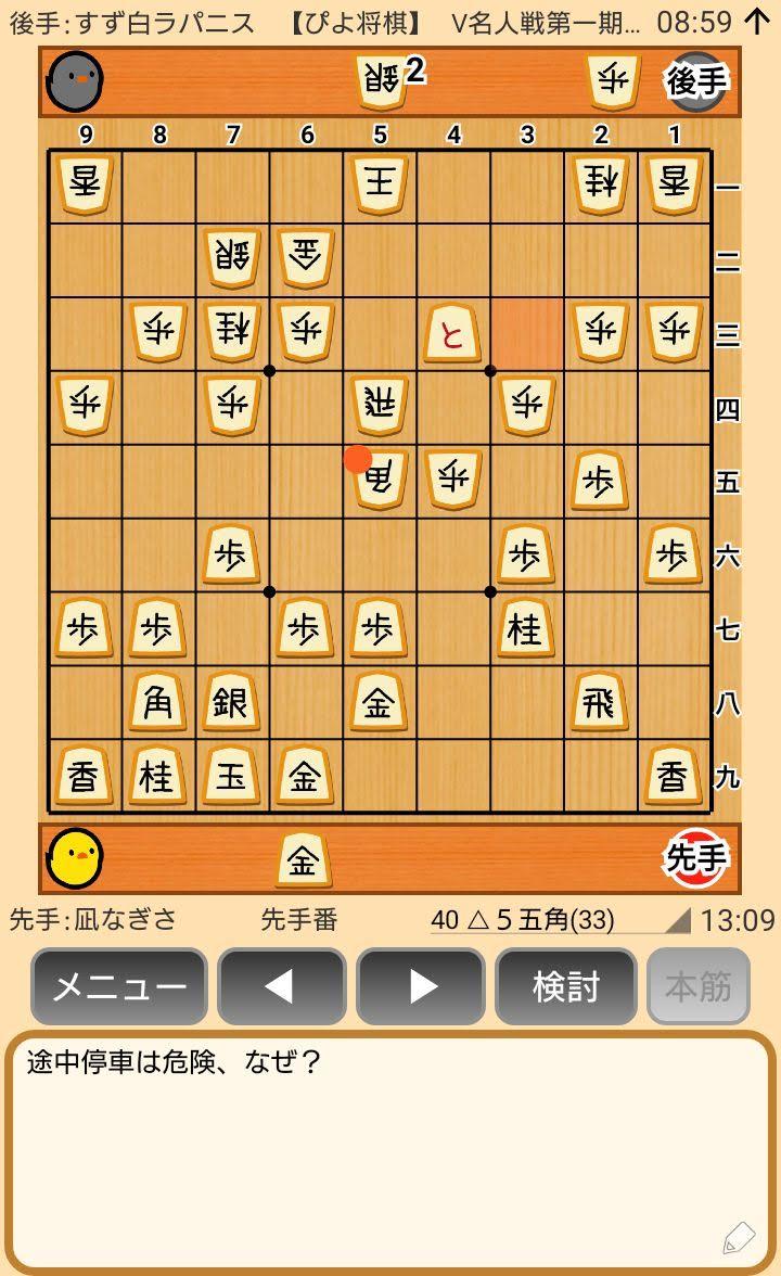 f:id:kisamoko:20200423225622j:plain
