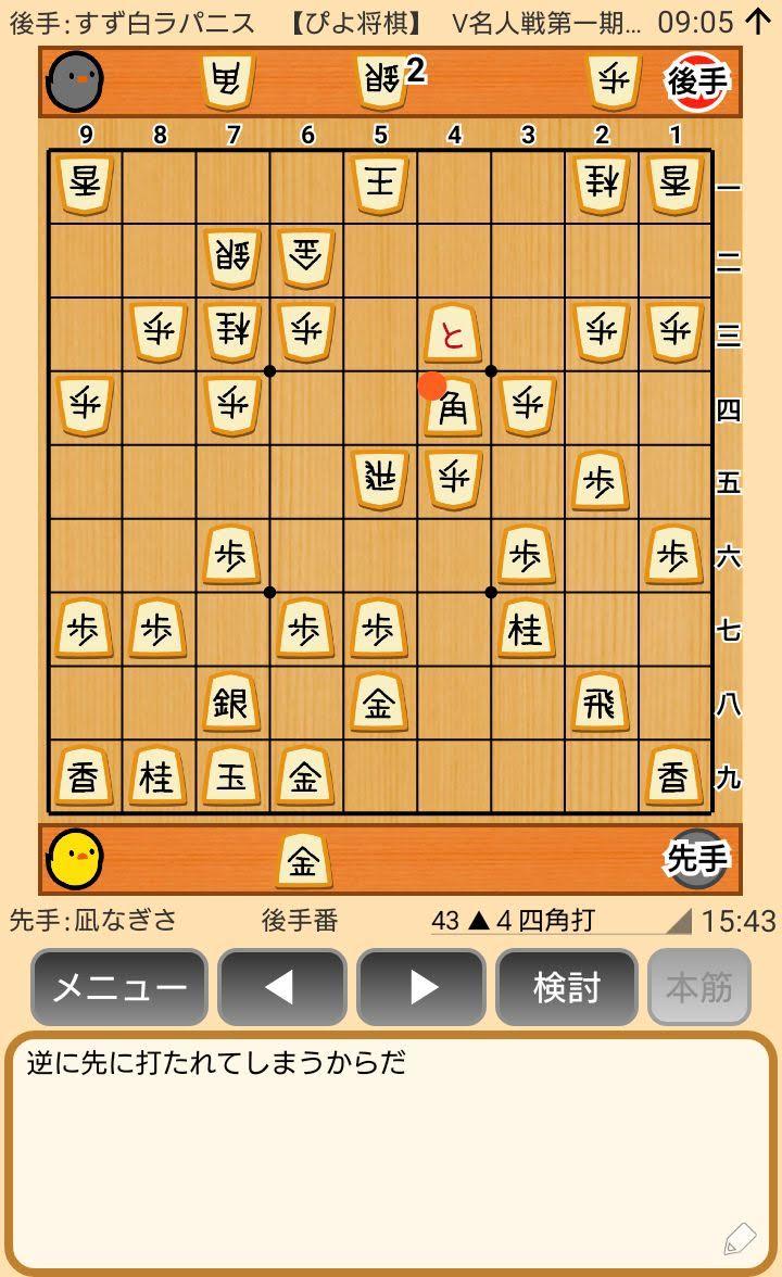 f:id:kisamoko:20200423225627j:plain