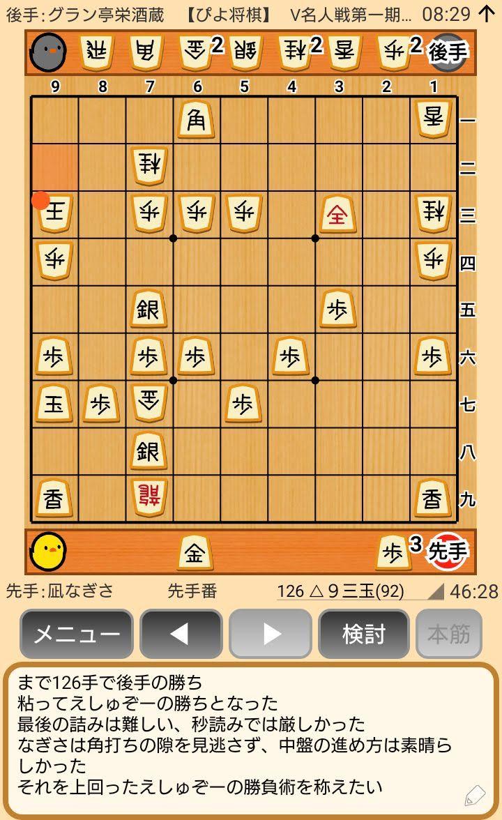 f:id:kisamoko:20200423230756j:plain