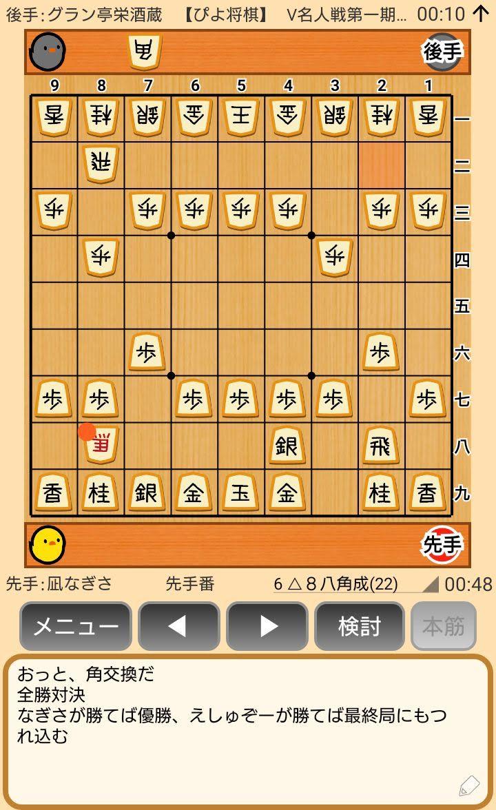 f:id:kisamoko:20200423230759j:plain