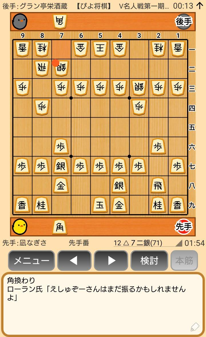 f:id:kisamoko:20200423230802j:plain
