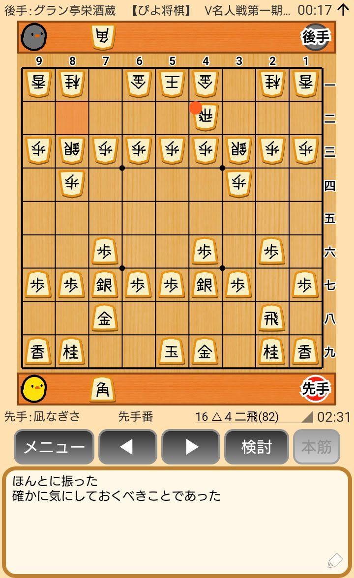 f:id:kisamoko:20200423230805j:plain