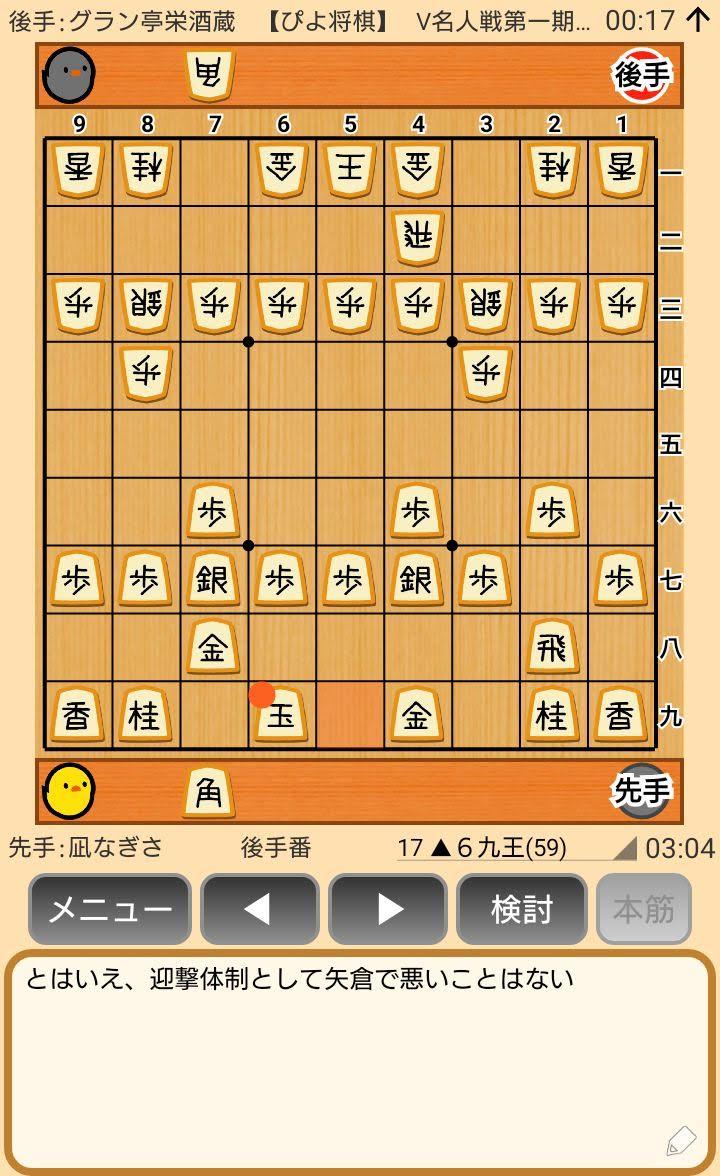 f:id:kisamoko:20200423230809j:plain
