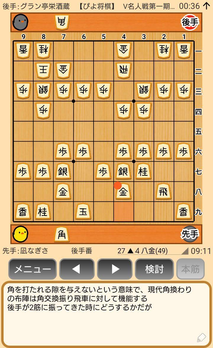 f:id:kisamoko:20200423230816j:plain