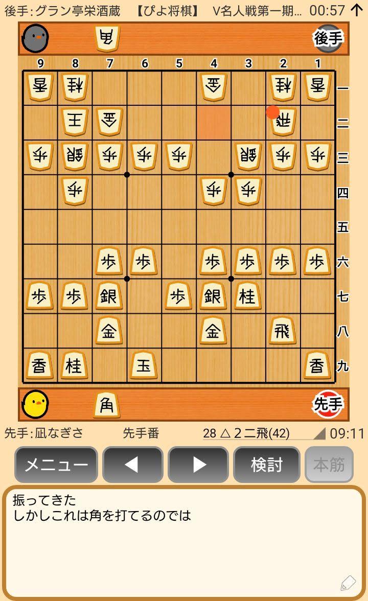 f:id:kisamoko:20200423230819j:plain