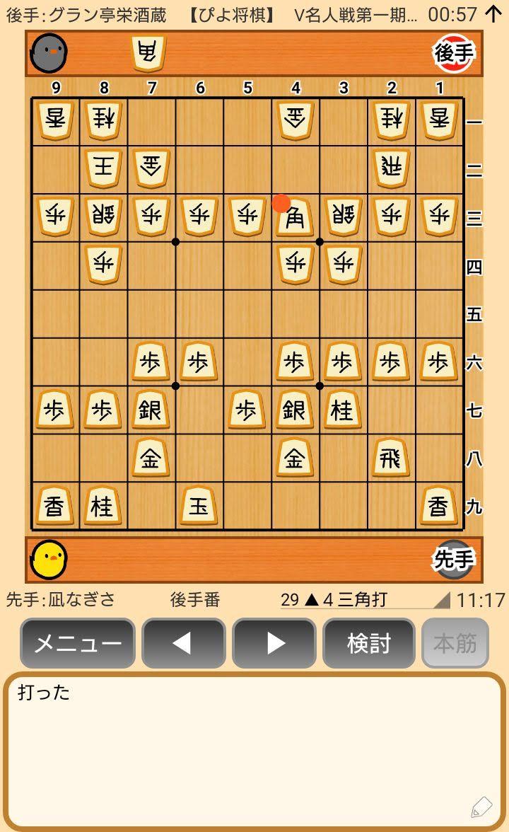 f:id:kisamoko:20200423230822j:plain