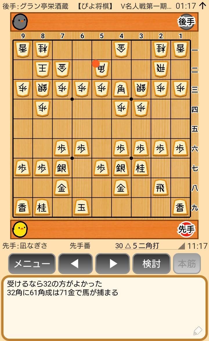 f:id:kisamoko:20200423230825j:plain