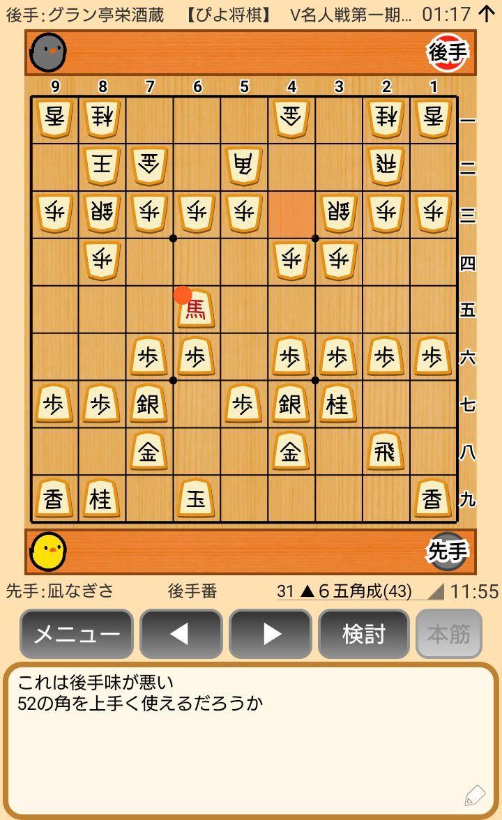f:id:kisamoko:20200423230828j:plain