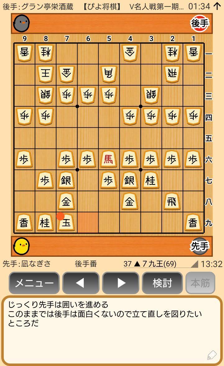 f:id:kisamoko:20200423230830j:plain